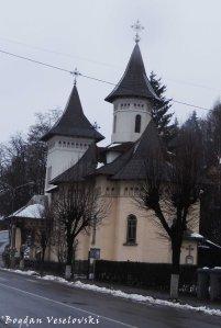 Biserica Nașterea Domnului, Vatra Dornei (Nativity Church)