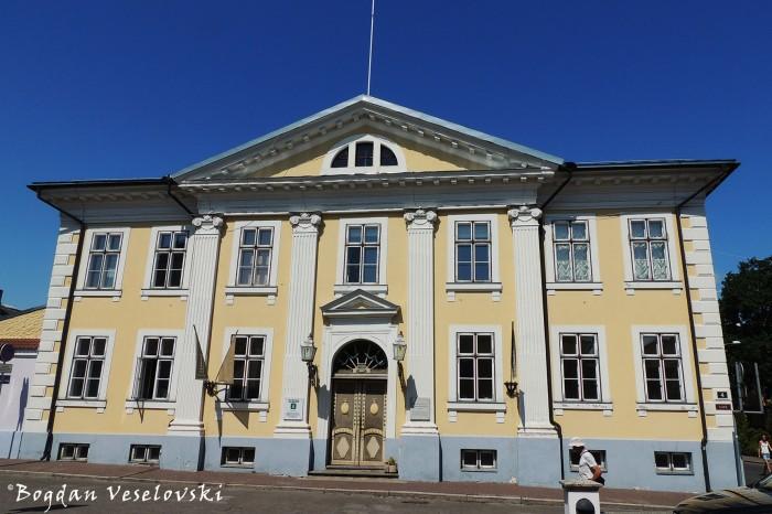 Pärnu Külastuskeskus (Pärnu Visitor Centre)