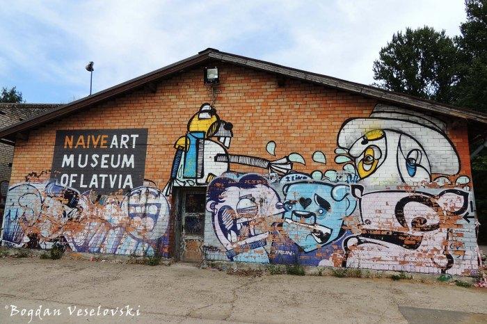 Naive Art Museum of Latvia