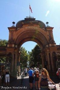 Tivoli Gardens entrance, Copenhagen