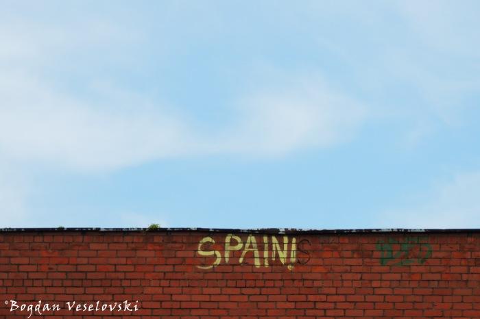 Spain! in Riga