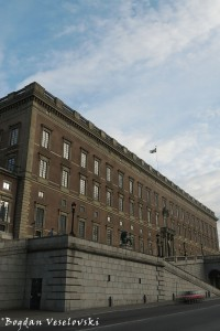 Stockholms slott / Kungliga slottet (Stockholm Palace / The Royal Palace - the northern facade)