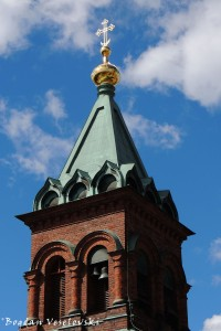 Uspenski Cathedral - Bell Tower