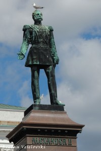 Alexander II (Romanov) monument in Helsinki
