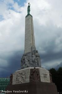 Brīvības piemineklis (Freedom Monument, Riga)