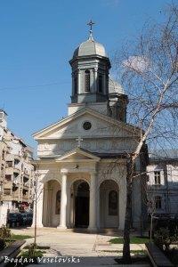 110, Claea Victoriei - Biserica Albă Sf. Nicolae, Bucuresti (The White Church, Bucharest)