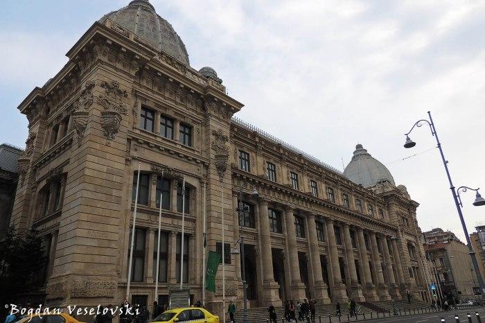 12, Calea Victoriei - Muzeul Național de Istorie a României (National Museum of Romanian History)