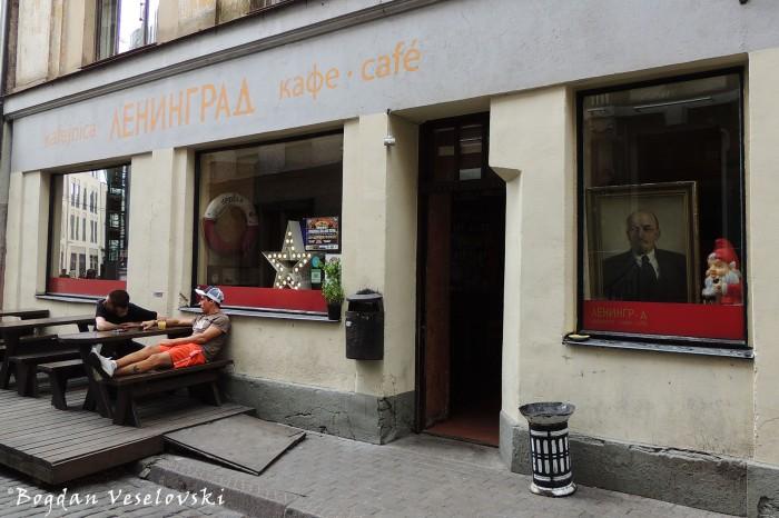 Leningrad Café, Riga