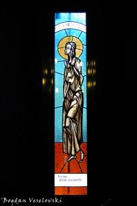 Mary of Egypt (Maria Aegyptica)
