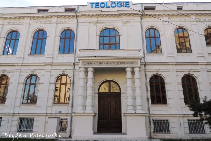 2, Sf. Ecaterina Str. - Facultatea de Teologie Ortodoxa Bucuresti (Faculty of Orthodox Theology, Bucharest)