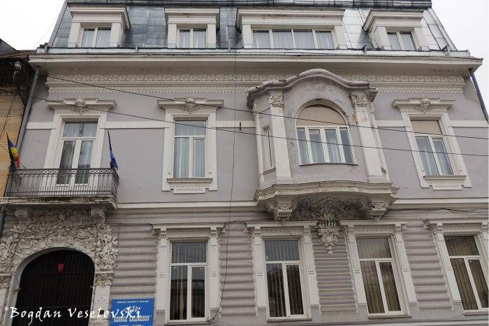 20, Biserica Amzei Str. - George Călinescu High School, Bucharest