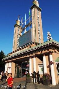 Liseberg amusement park - main entrance