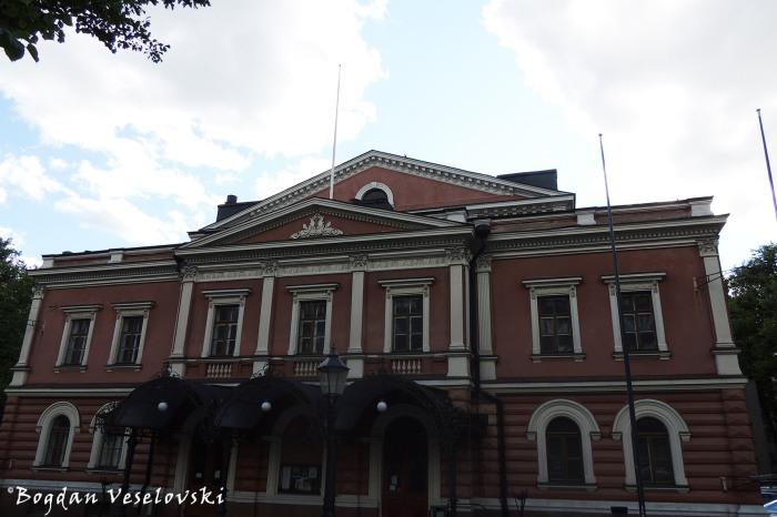 Aleksanterin teatteri (Alexander Theatre, Helsinki)