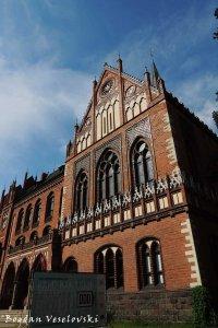 Latvijas Mākslas akadēmija (Art Academy of Latvia)