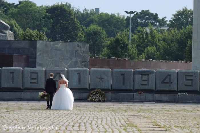 Uzvaras Piemineklis (Victory Monument in Pardaugava Victory Park)