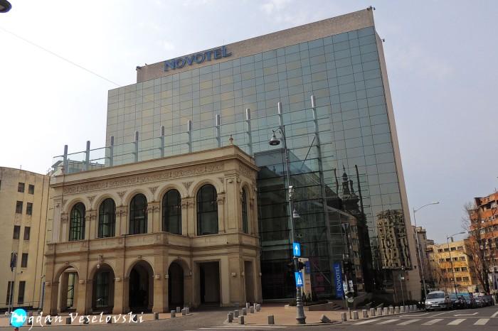 37B, Calea Victoriei - Novotel Hotel, Bucharest