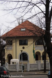 40, Aviatorilor Blvd. - Embassy of Brazil