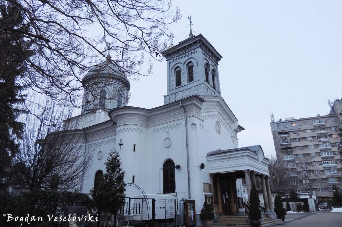 Biserica 'Adormirea Maicii Domnului' - Icoanei (Assumption - Icon's Church)