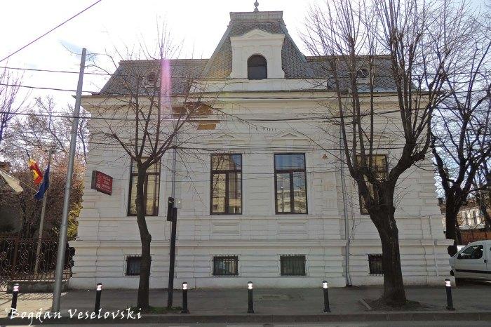 68, Republicii Blvd. - PSD Argeș headquarters