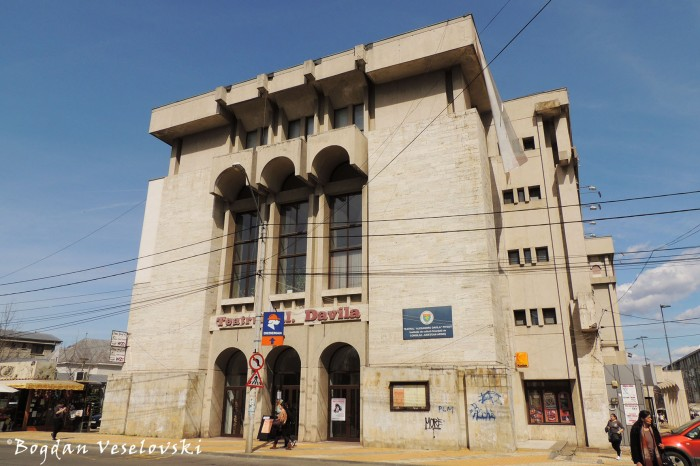 'Al. Davila' Theatre Pitesti
