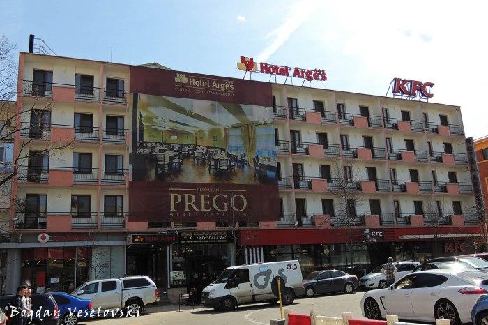 Arges Hotel, Pitești