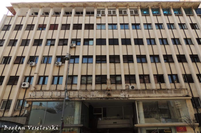 ARO Building (1937-1938, arch. Horia Creangă, modernist style)