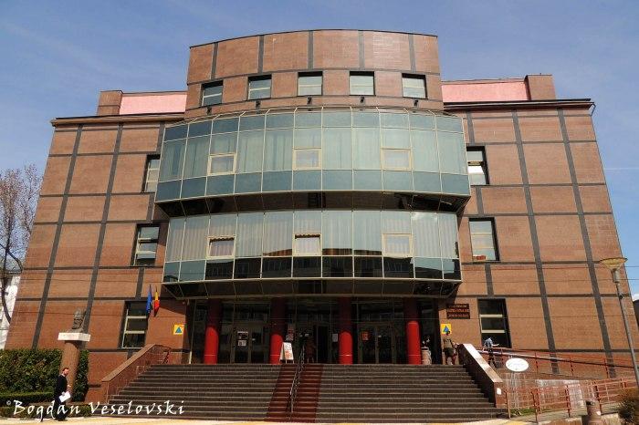 Biblioteca Județeană 'Dinicu Golescu' Argeș ('Dinicu Golescu' Arges County Library, Pitesti)