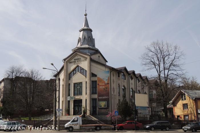 Biserica Creștină Adventistă de Ziua a Saptea. Pitești (7th Day Adventist Christian Church, Pitesti)