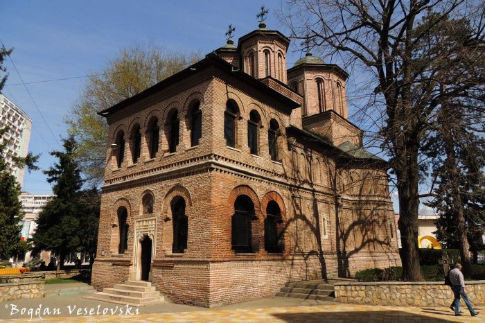 Biserica Domnească 'Sf. Gheorghe' ('St. George' Princely Church, Pitești, 1656)