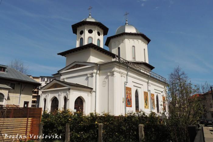Biserica Sf. Ioan Botezatorul, Pitesti (Church of St. John the Baptist, Pitesti)