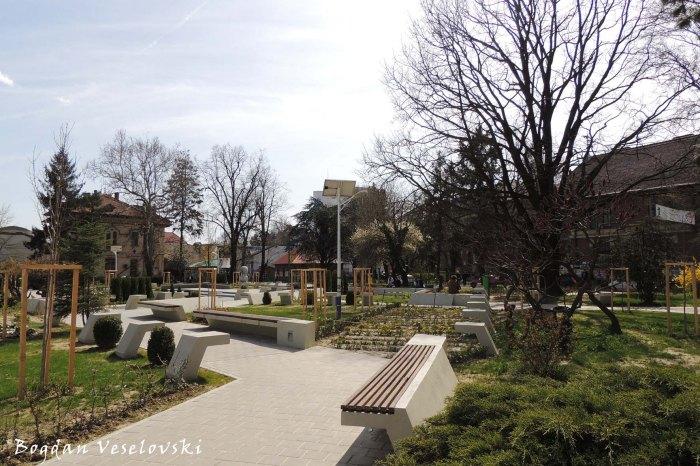 Brătianu Park, Pitești