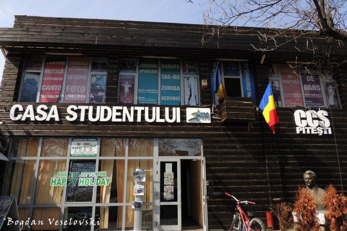 Casa de Cultură a Studenților Pitești (Student's Culture House, Pitești)