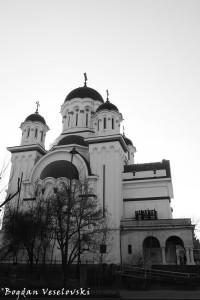 Cașin Church