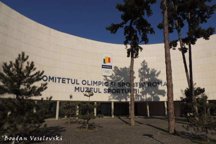 Comitetul Olimpic și Sportiv Român - Muzeul Sportului (Romanian Olympic and Sports Committee - Museum of Sports)