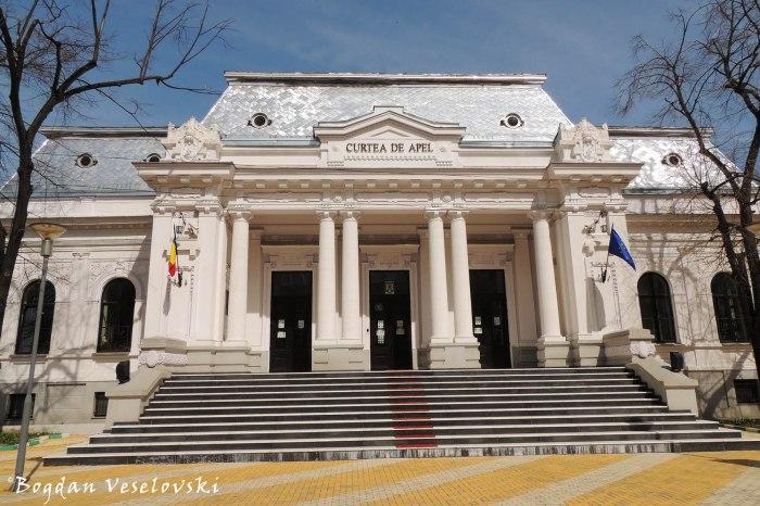 Curtea de Apel, Pitești (Court of Appeal, Pitești)