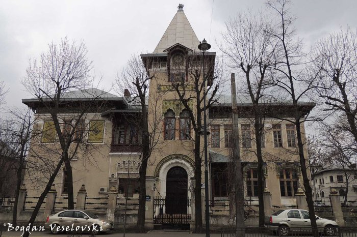 Ion Heliade Rădulescu No. 11 School, Bucharest