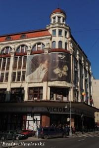 Magazinul Victoria (Victoria Shop)