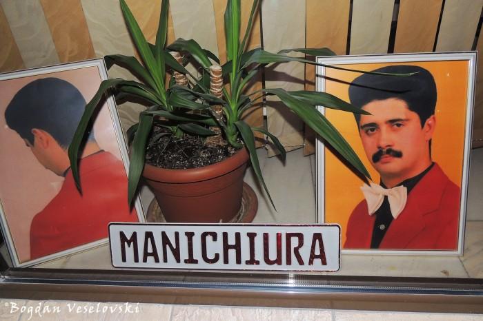 Manicure & Barbershop