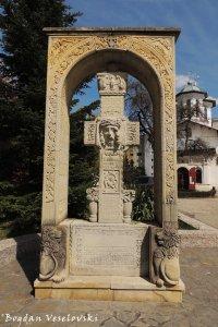 Mavrodolu Church - Cross Monument