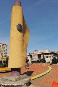 Monument in Vasile Milea Square