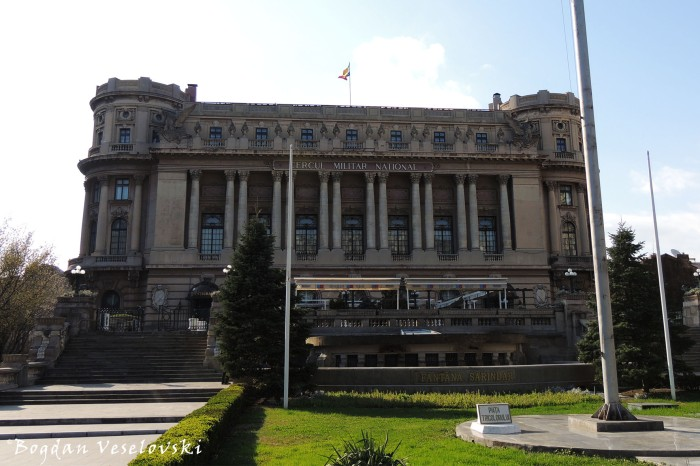 Palatul Cercului Militar Național (Palace of the National Military Circle, Bucharest, arch. Dimitrie Maimarolu, Victor Ștefănescu, Ernest Doneaud, French neoclassical style)