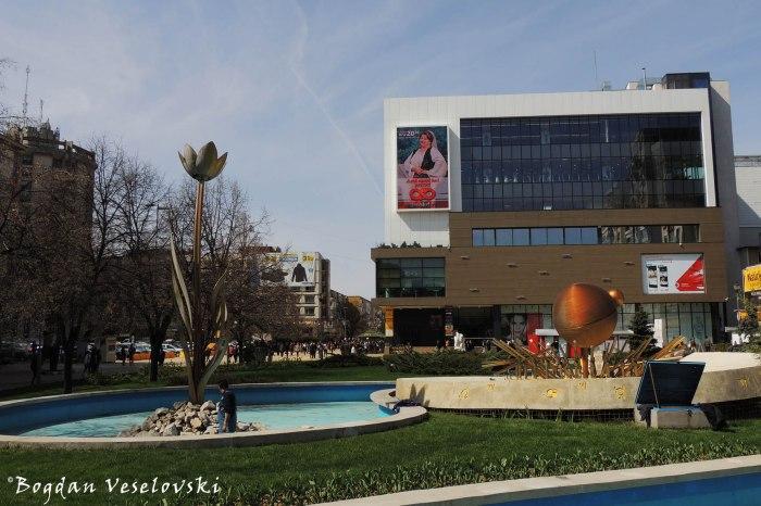 Pitești City Centre