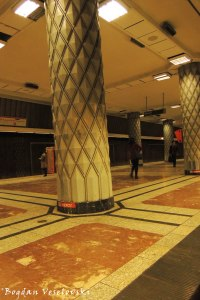 Politehnica subway