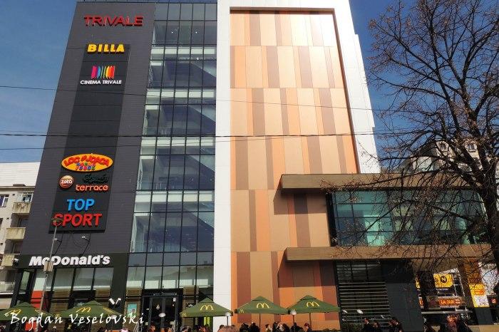 Trivale shopping center, Pitești