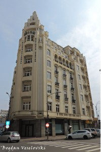 Union International Business Center, Bucharest