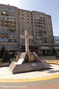 Vasile Milea Square - Monument to Heroes of Revolution