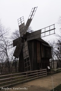 Windmill from Sarichioi-Istria, Tulcea County (19th century)