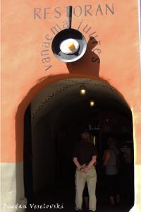 Restoran Vanaema Juures
