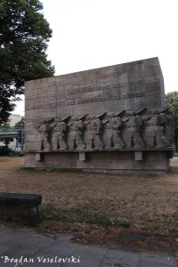 Kriegerdenkmal (The war memorial in Dammtordamm, Hamburg)