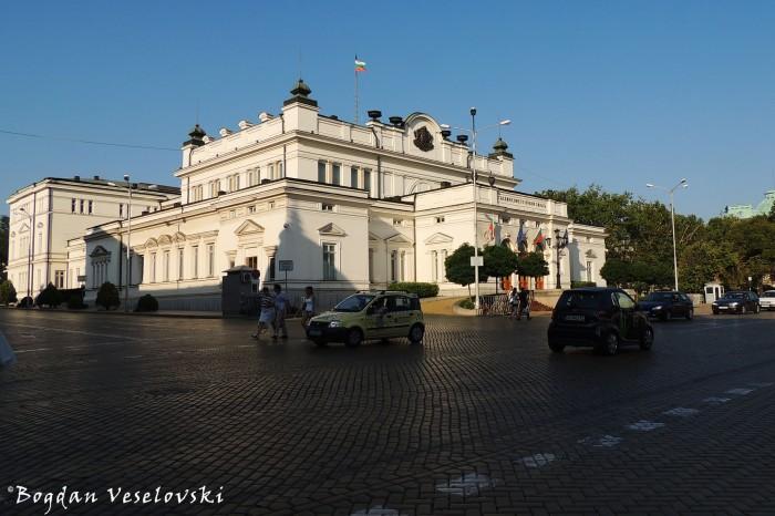 Народно събрание (National Assembly, Sofia)